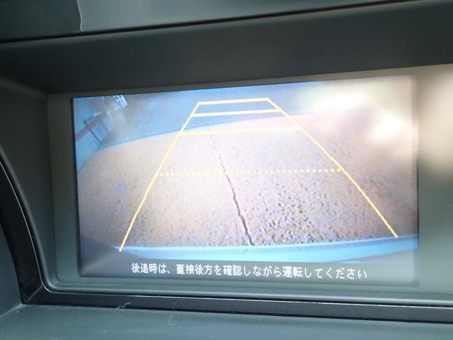 G 禁煙車 パワースライドドア 純正フリップモニター バックカメラ HDナビ DVD ETC ウッドパネル タイミングチェーン キーレス ドアバイザー キセノン 実走行43000km ディーラー下取り車(31枚目)