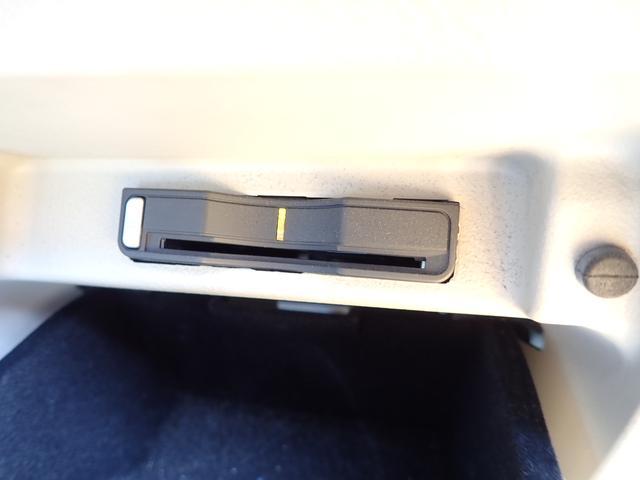 G 禁煙車 パワースライドドア 純正フリップモニター バックカメラ HDナビ DVD ETC ウッドパネル タイミングチェーン キーレス ドアバイザー キセノン 実走行43000km ディーラー下取り車(38枚目)