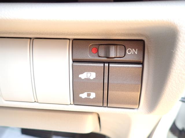 G 禁煙車 パワースライドドア 純正フリップモニター バックカメラ HDナビ DVD ETC ウッドパネル タイミングチェーン キーレス ドアバイザー キセノン 実走行43000km ディーラー下取り車(39枚目)