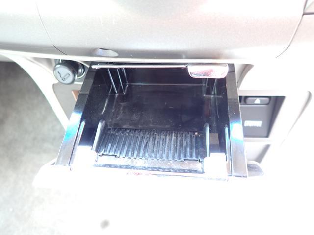G 禁煙車 パワースライドドア 純正フリップモニター バックカメラ HDナビ DVD ETC ウッドパネル タイミングチェーン キーレス ドアバイザー キセノン 実走行43000km ディーラー下取り車(69枚目)