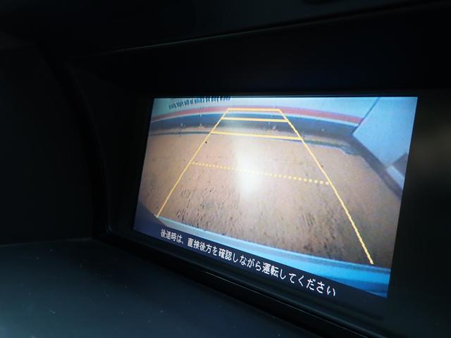 VX 本革シート 純正フリップモニター 両側パワースライドドア 禁煙車 バックカメラ HDDナビ DVD再生可 地デジ ETC キセノンライト リアエンタメ パワーシート シートヒーター 修復歴無(36枚目)