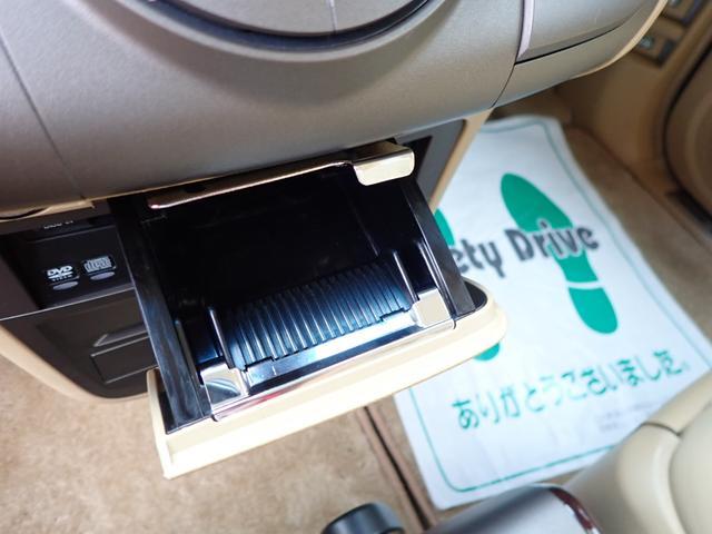 VX 本革シート 純正フリップモニター 両側パワースライドドア 禁煙車 バックカメラ HDDナビ DVD再生可 地デジ ETC キセノンライト リアエンタメ パワーシート シートヒーター 修復歴無(41枚目)
