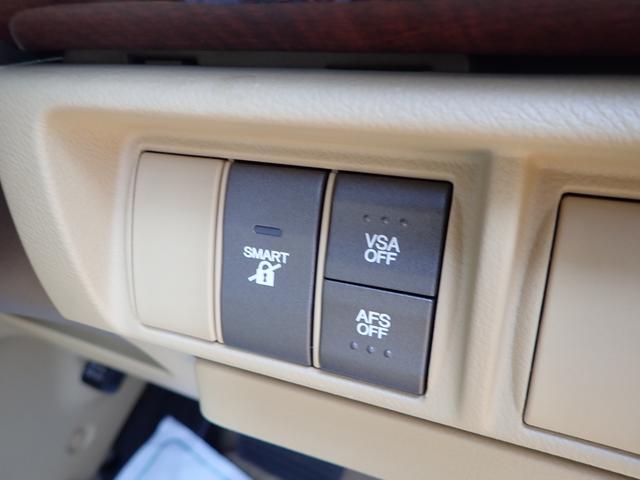 VX 本革シート 純正フリップモニター 両側パワースライドドア 禁煙車 バックカメラ HDDナビ DVD再生可 地デジ ETC キセノンライト リアエンタメ パワーシート シートヒーター 修復歴無(43枚目)
