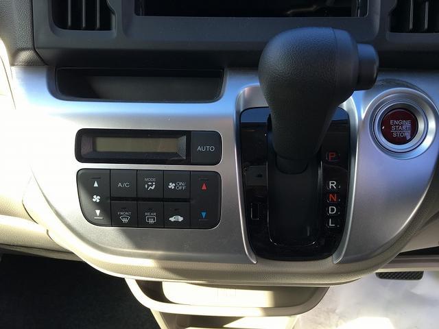 ホンダ N-WGN G 届出済未使用車 スマートキー オートエアコン