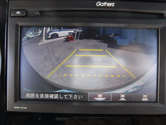 G・Lターボホンダセンシング 両側電動スライドドア ・ 純正LEDヘッドライト&フォグランプ ・ バックカメラ付純正ナビ ・ クルーズコントロール ・ スマートキー ・ パドルシフト ・ アイドリングストップ ・ オートライト(25枚目)