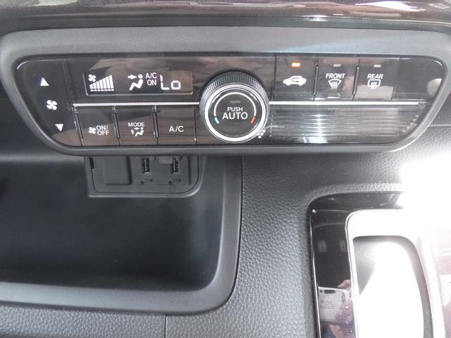G・Lターボホンダセンシング 両側電動スライドドア ・ 純正LEDヘッドライト&フォグランプ ・ バックカメラ付純正ナビ ・ クルーズコントロール ・ スマートキー ・ パドルシフト ・ アイドリングストップ ・ オートライト(31枚目)