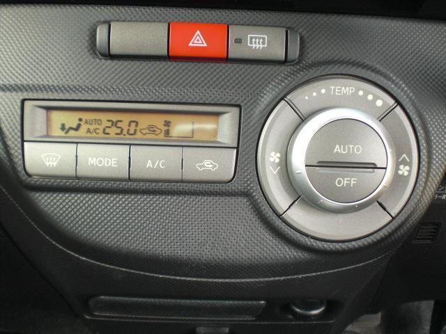 カスタムG HDDナビ・フルセグTV・CD&DVD&SD再生・CD録音・Bトゥース・スマートキー・オートエアコン・ウインカーミラー・トップシェードガラス・F&Rアームレスト・HIDライト・フォグ・14インチAW等(11枚目)