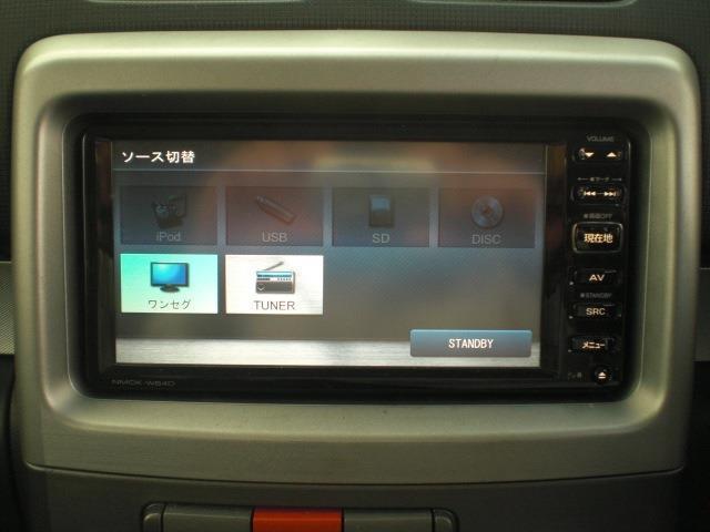 X スマートキー メモリーナビ ワンセグTV オートエアコン LEDヘッドライト 14AW リアスポ ETC CD再生 電格ミラー Pガラス ベンチシート エコアイドル(8枚目)