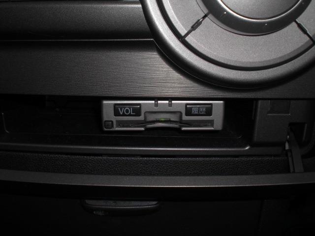 X スマートキー メモリーナビ ワンセグTV オートエアコン LEDヘッドライト 14AW リアスポ ETC CD再生 電格ミラー Pガラス ベンチシート エコアイドル(12枚目)