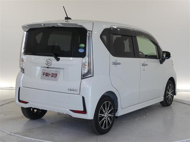 当店にご来店、お問い合わせのお客様は現車確認が出来る神奈川・埼玉・茨城・東京・千葉のお客様への販売に限らさせて頂きます。