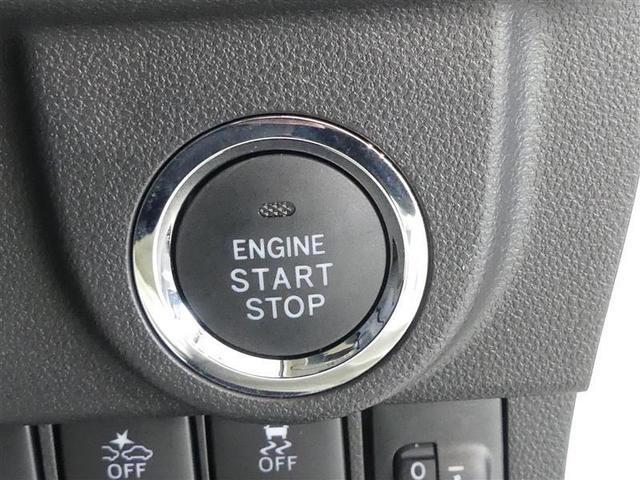 スマートキータイプでエンジンもプッシュスタート式です♪
