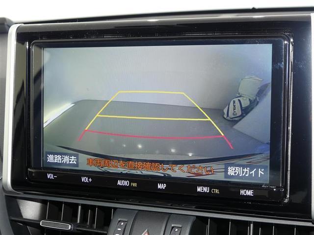 G Zパッケージ 衝突軽減B LEDヘッドライト メモリーナビ ETC バックカメラ ナビTV 寒冷地 ドラレコ AW フルセグ キーレス オートクルーズコントロール スマートキ ワンオーナ 電動シート AWD DVD(12枚目)