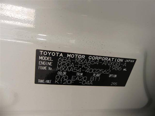 G Zパッケージ 衝突軽減B LEDヘッドライト メモリーナビ ETC バックカメラ ナビTV 寒冷地 ドラレコ AW フルセグ キーレス オートクルーズコントロール スマートキ ワンオーナ 電動シート AWD DVD(20枚目)