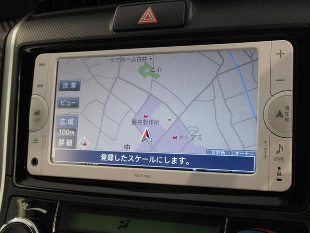 1.5G エアロツアラー ナビ ETC スマートキー AW(14枚目)