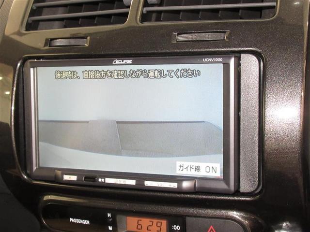 150G ナビ 1セグ Bモニタ ETC HID AW(13枚目)