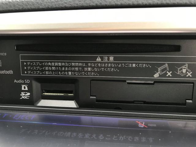 F ナビ 1セグ Bモニタ ETC キーレス(9枚目)
