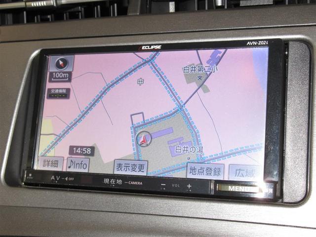 S フルセグ メモリーナビ Bカメラ ETC HID(3枚目)