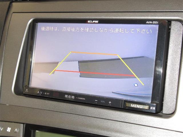 S フルセグ メモリーナビ Bカメラ ETC HID(15枚目)