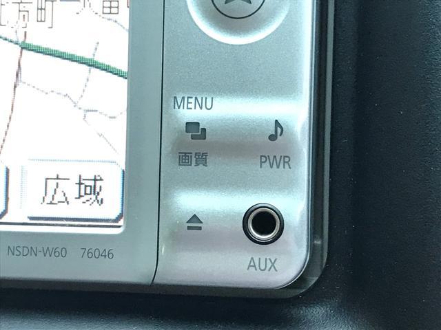 250G リラックスセレクション HIDヘッドランプ・ETC(10枚目)