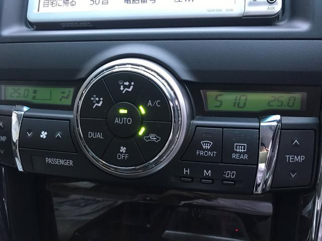250G リラックスセレクション HIDヘッドランプ・ETC(12枚目)