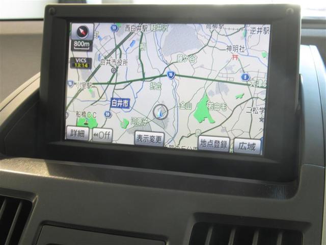 S フルセグTV HDDナビ バックカメラ ワンオーナー(14枚目)