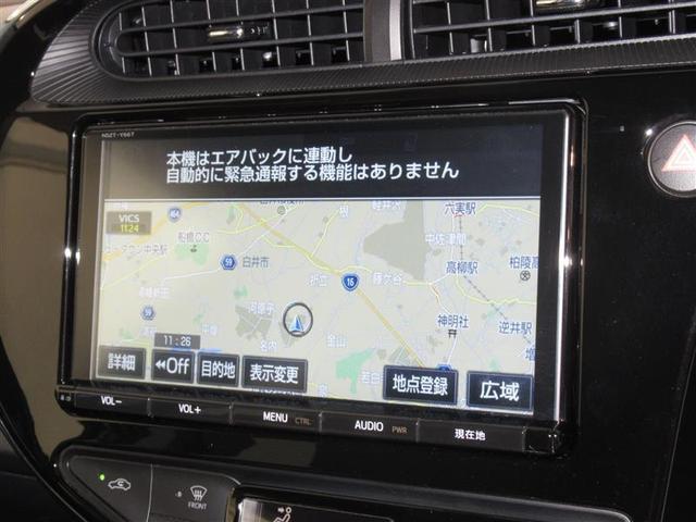 「トヨタ」「アクア」「コンパクトカー」「千葉県」の中古車3
