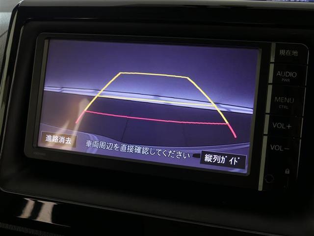 ハイブリッドGi エアロ 両側電動スライドドア ワンセグTV メモリーナビ バックカメラ AW LED ETC クルーズコントロール(16枚目)