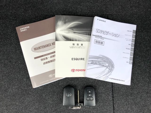 ハイブリッドGi エアロ 両側電動スライドドア ワンセグTV メモリーナビ バックカメラ AW LED ETC クルーズコントロール(44枚目)
