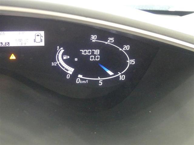 ハイウェイスター S-ハイブリッド 現状車 純正ナビ フルセグ Bモニタ ETC ドラレコ 衝突被害軽減ブレーキ 片側PWスライド LED クルコン AW スマートキー(14枚目)