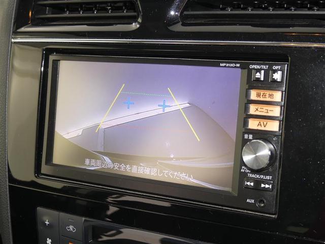 ハイウェイスター S-ハイブリッド 現状車 純正ナビ フルセグ Bモニタ ETC ドラレコ 衝突被害軽減ブレーキ 片側PWスライド LED クルコン AW スマートキー(16枚目)