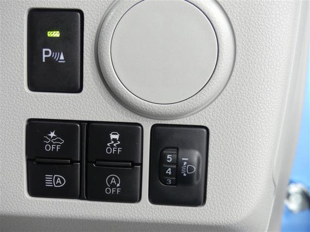X リミテッドSAIII 衝突軽減システム LED バックモニター コーナーセンサー メモリーナビ ETC キーレスエントリー アイドリングストップ ABS WエアB ナビTV(17枚目)