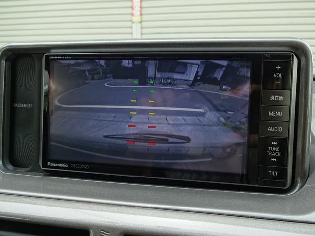 130G レザーパッケージ モデリスタ 社外アルミ(5枚目)