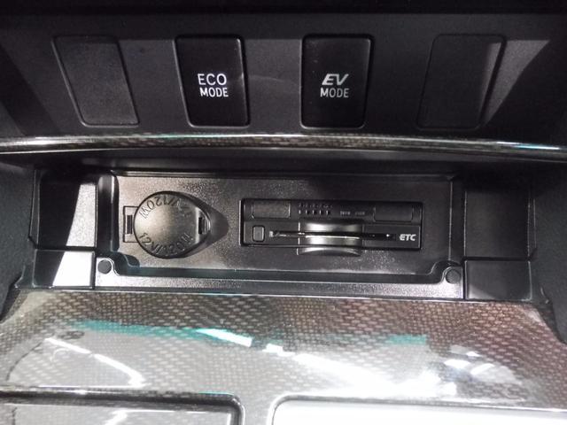 トヨタ カムリ ハイブリッド Gパッケージ フルセグ ETC Bカメラ