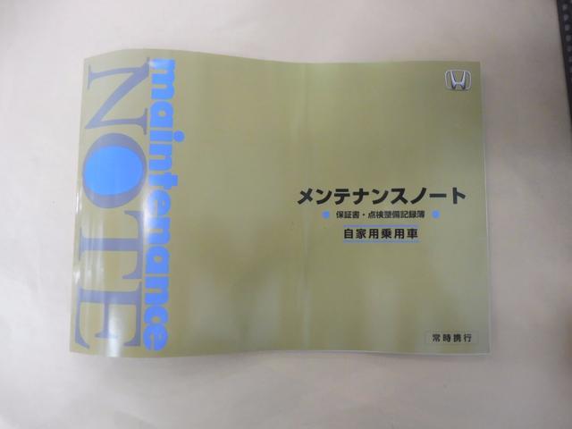ホンダ N BOXカスタム G SSパッケージ