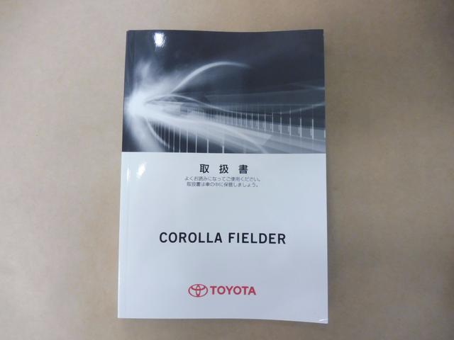 トヨタ カローラフィールダー 1.5G ダブルバイビー