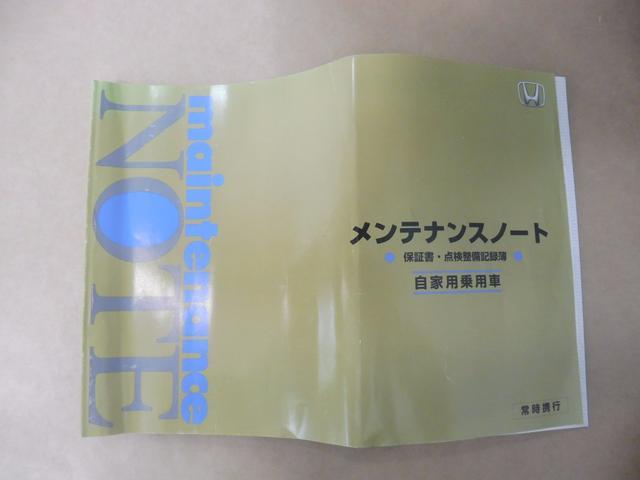 ホンダ N BOX+ G