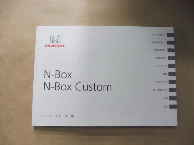 ホンダ N BOXカスタム 2トーンカラースタイル G SSパッケージ