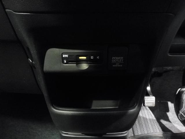 ホンダ N BOX+カスタム G・Lパッケージ
