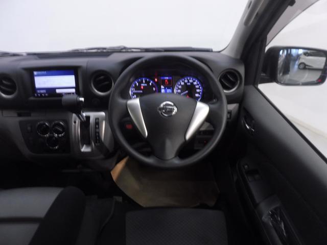 日産 NV350キャラバンバン ロングプレミアムGXターボ エマージェンシーブレーキパック
