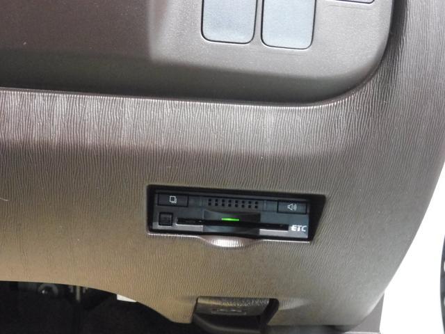 トヨタ パッソ X クツロギ