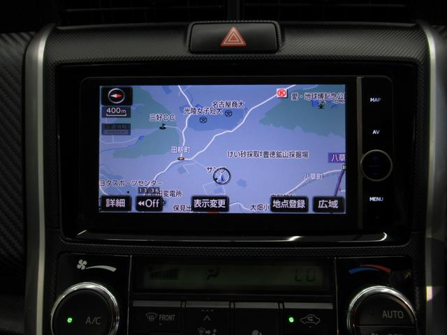 トヨタ カローラフィールダー 1.5G フルセグナビ ETC スマートキー
