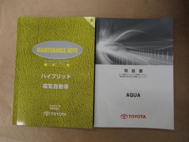 トヨタ アクア G コーナーセンサー