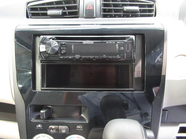 日産 デイズ S CD ディーラー保証付