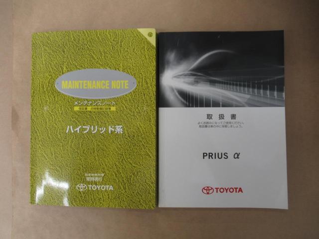 Sツーリングセレクション HDDナビ(18枚目)