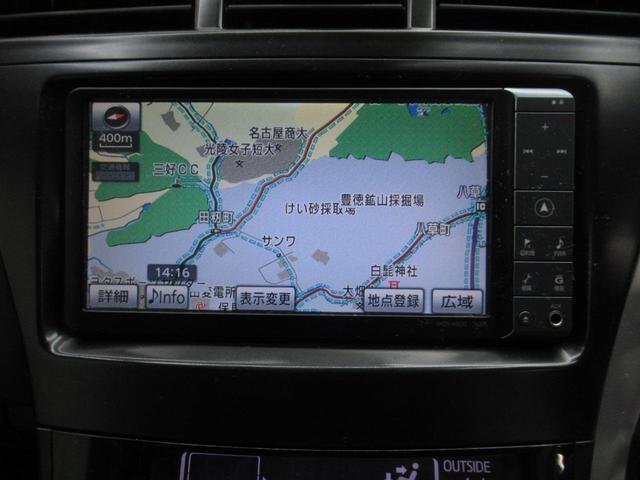 Sツーリングセレクション HDDナビ(19枚目)