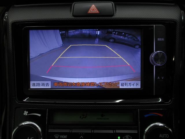 1.5G ETC バックモニター ワンオーナー メモリーナビ(5枚目)