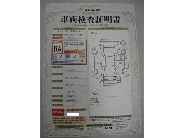 1.5G ETC バックモニター ワンオーナー メモリーナビ(19枚目)
