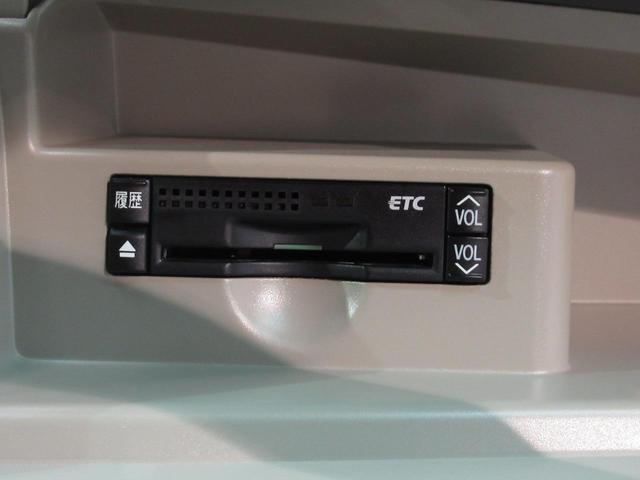 2.4アエラス Gエディション ナビ 両側電動Sドア ETC(20枚目)