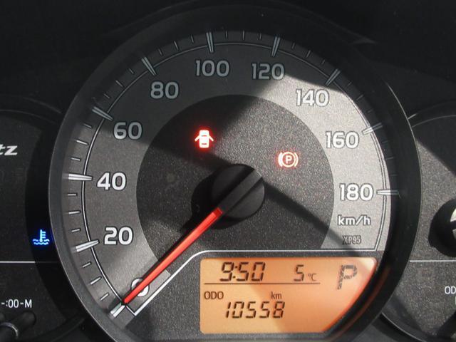 F セーフティーエディション ワンオーナー 新車保証付(16枚目)