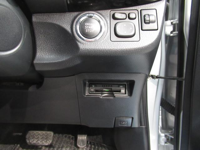 F セーフティーエディション ワンオーナー 新車保証付(17枚目)